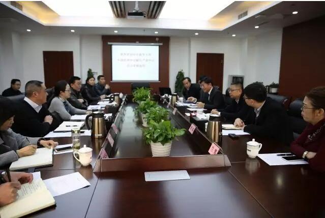 【资讯】台北医学大学、中国投资协会新兴产业中心 实地考察泸州医疗项目