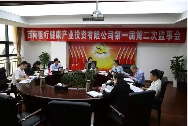 betway必威官网登录betway必威官网登录召开第一届监事会第二次会议