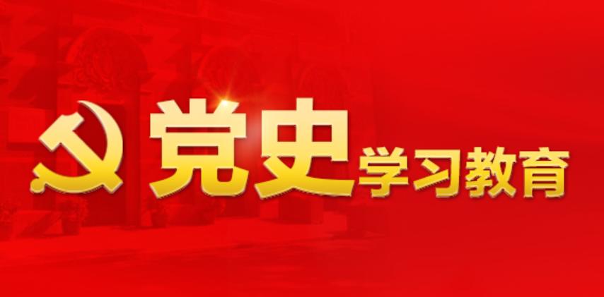 西南医投集团参加泸州工投集团党史学习教育专题宣讲