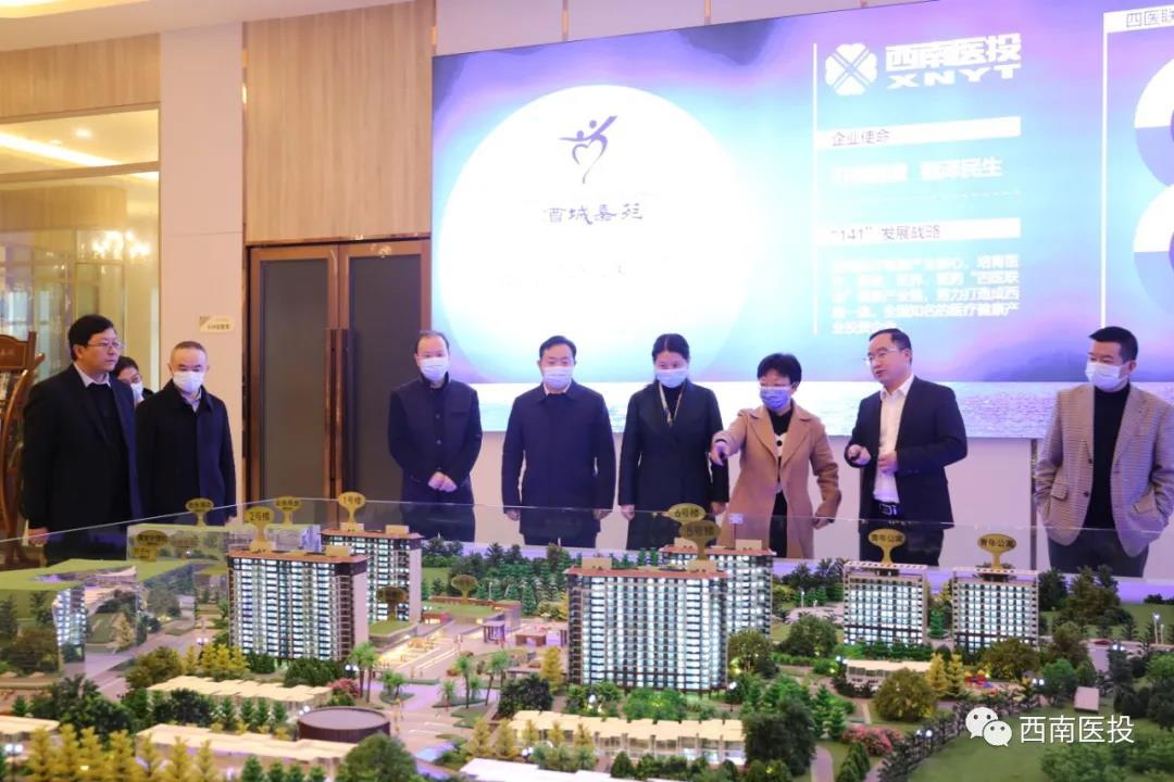 四川省民政厅党组成员张晓玲调研春江酒城嘉苑项目