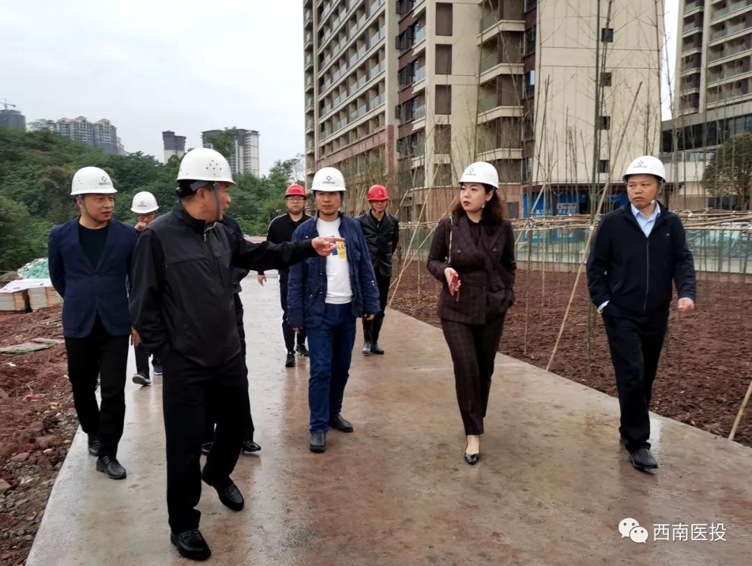 """西南医投集团开展""""五一""""节前和防汛安全专项检查"""