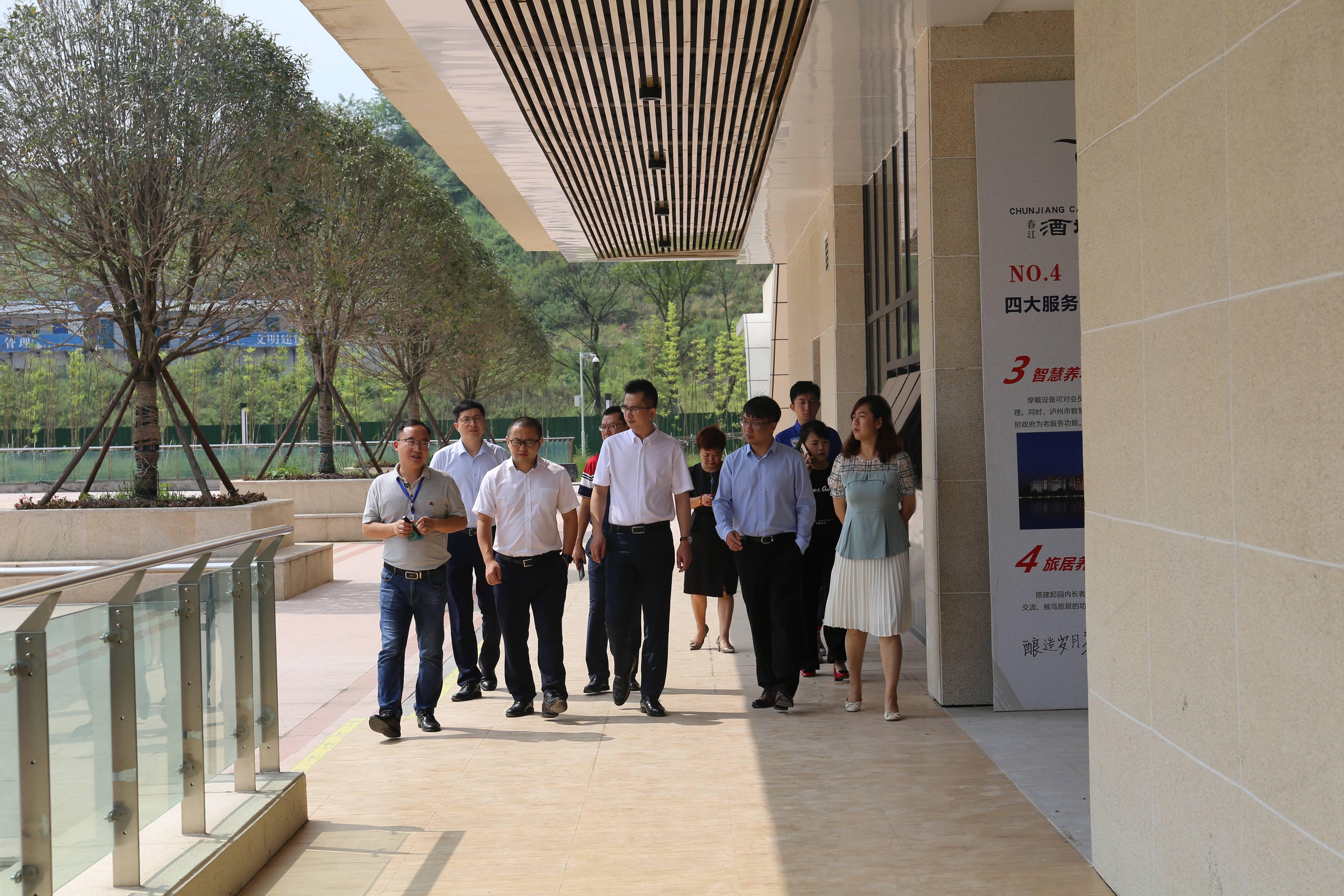 中国太平保险集团四川分公司与西南医投集团洽谈春江酒城嘉苑项目合作